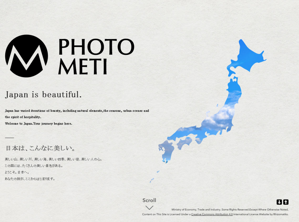 PHOTO METI PROJECT – 経済産業省