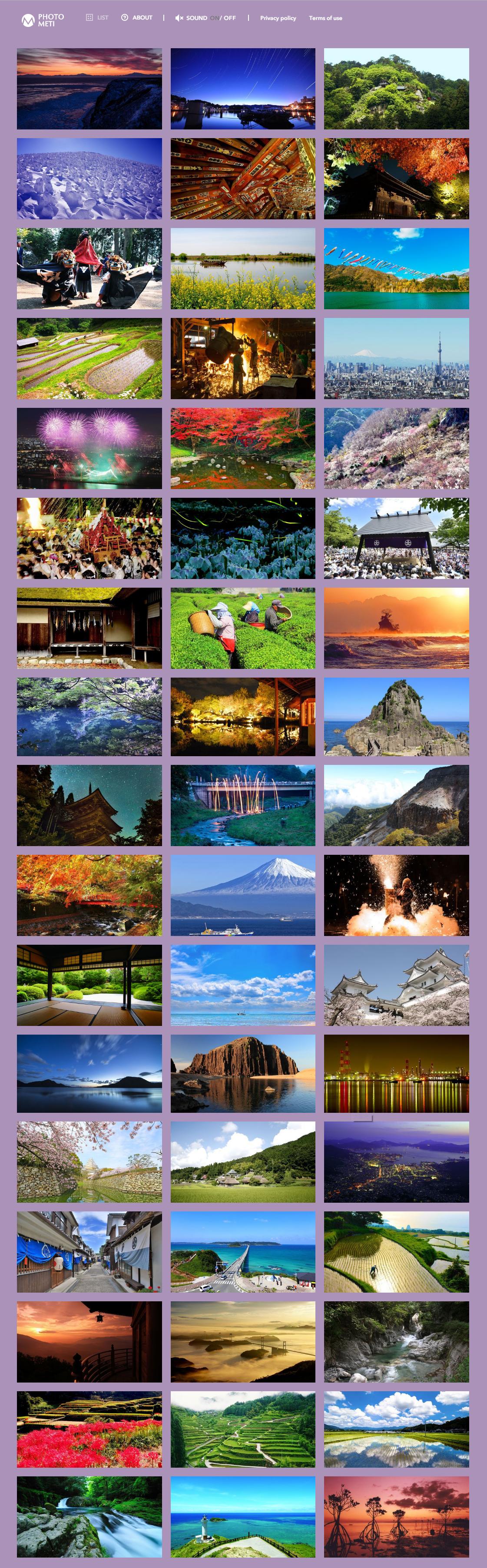 PHOTO METI PROJECT – 経済産業省 ホームページスクリーンショット